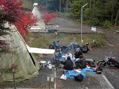 2010 Red-Camp 084.jpg