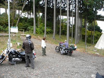 2010 Red-Camp 103.jpg