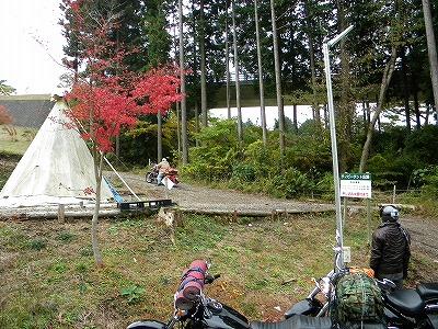 2010 Red-Camp 101.jpg