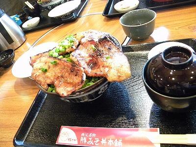 2010秩父豚味噌丼ツー 065.jpg