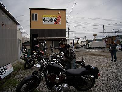 画像004.jpg