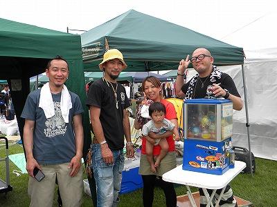 2011 MTG 31.jpg