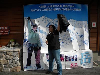 2011飛騨高山CC8th 067.jpg