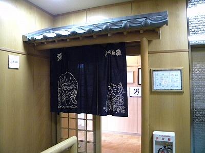 2011飛騨高山CC8th 238.jpg