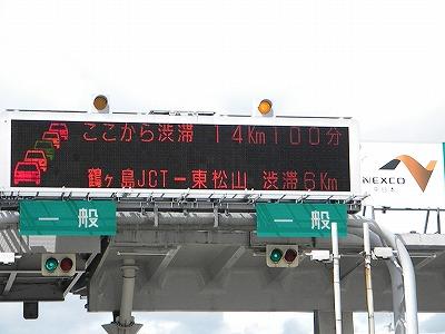 2011-09-17-19BHM 010.jpg