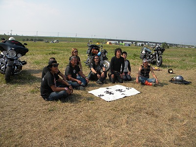 2011VIBES愛知ANNIVERSARY 255.jpg