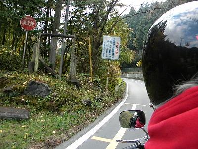 2011-11-14吾野~名栗~青梅 021.jpg