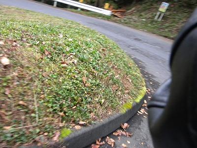 2011-11-14吾野~名栗~青梅 038.jpg