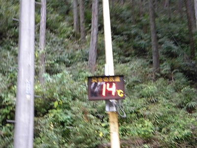 2011-11-14吾野~名栗~青梅 037.jpg