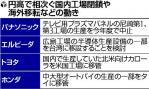 20111130-679064-1-L.jpg