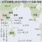 20120118-00000076-san-000-10-view.jpg
