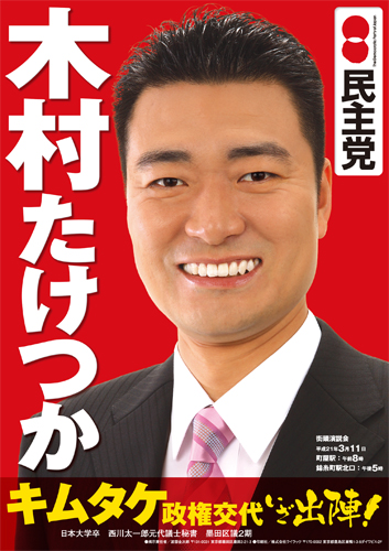 kimu-dai.jpg