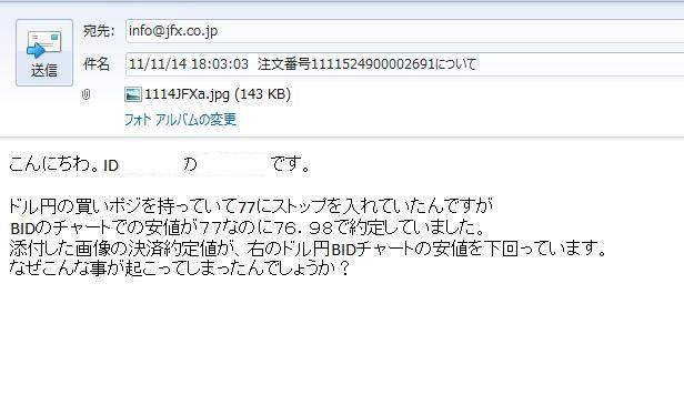 1114mail.jpg