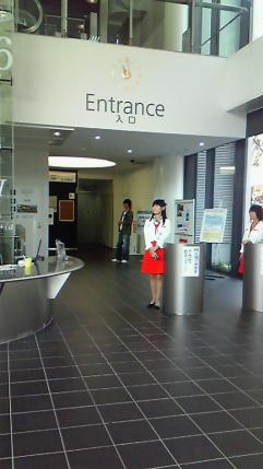 入り口科学館