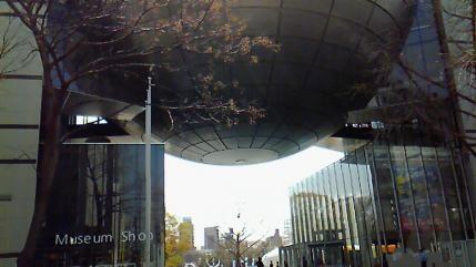 名古屋市科学館遠景