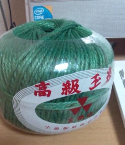 2013.11グリーン麻ひも