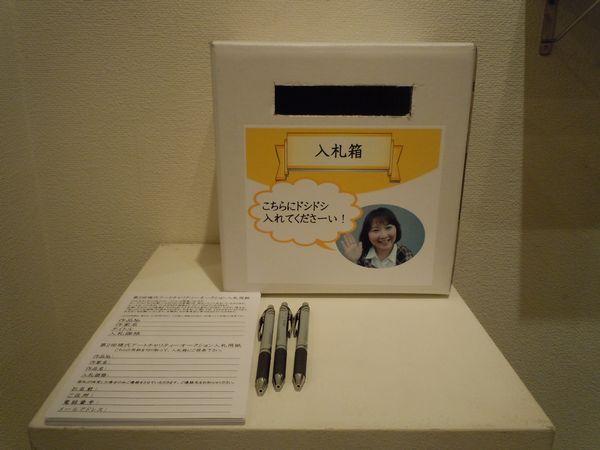 DSCN7264 - コピー