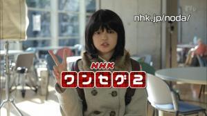 tv_noda_2011sp_01.jpg