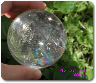指の間の水晶