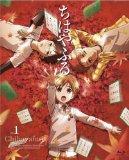 ちはやふる Vol.1 [Blu-ray]