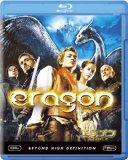 エラゴン 遺志を継ぐ者 [Blu-ray]