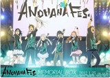 ANOHANA FES. MEMORIAL BOX【完全生産限定版】 [DVD]