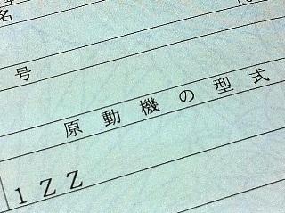 MRS3.jpg