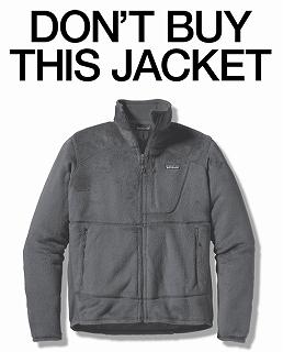 「Don't Buy This Jacket(このジャケットを買わないで)」