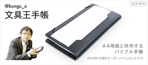 h2_notebook.jpg