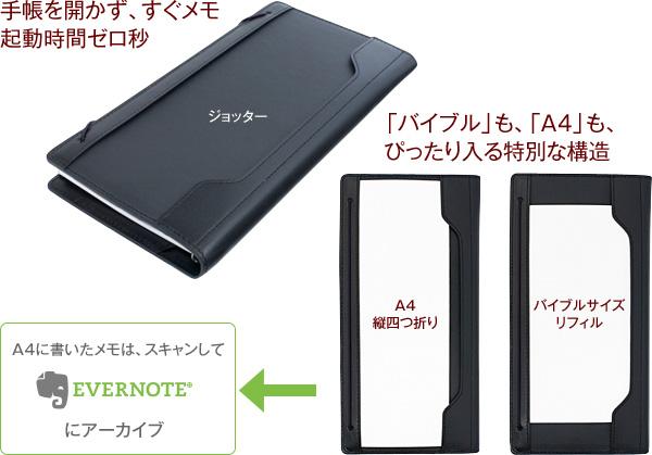 h3_notebook_2.jpg