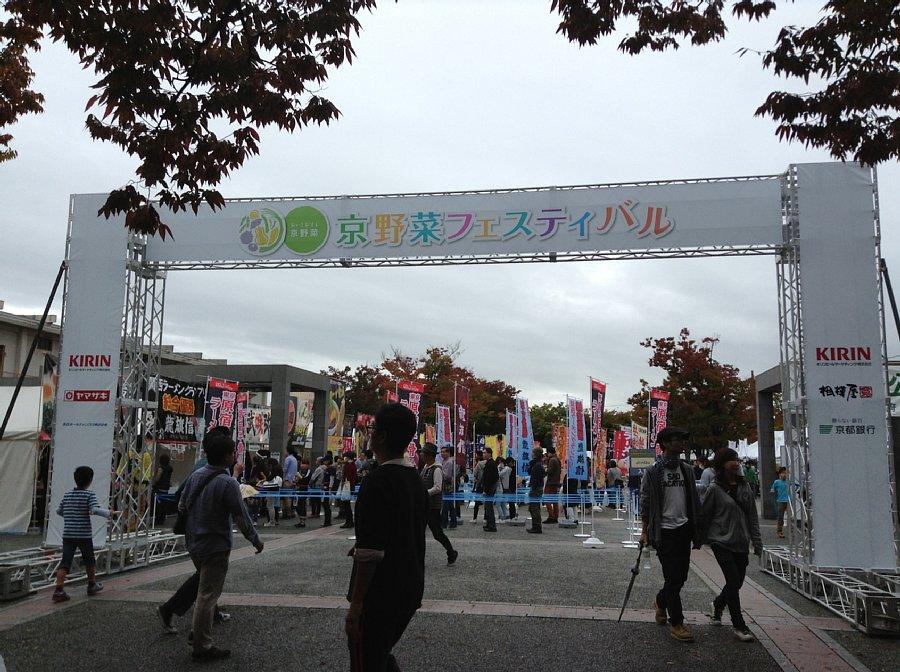 20141101IMG_2250.jpg