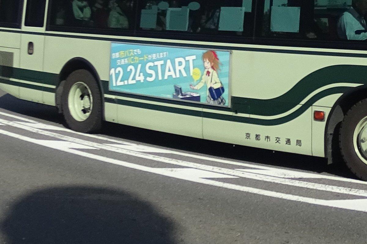 20141116DSC00200.jpg