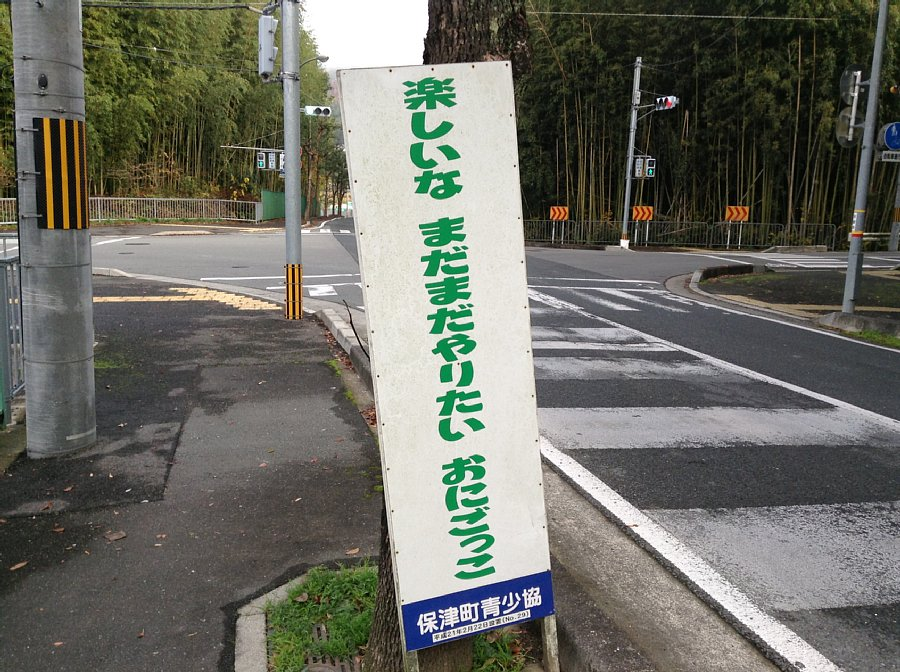 20141130IMG_2404.jpg