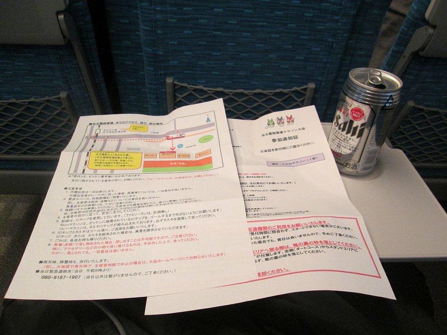 nagoyaIMG_0154.jpg