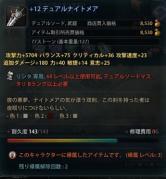 2011_12_29_0001.jpg