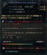 2011_12_29_0002.jpg