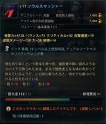 2011_12_29_0003.jpg