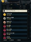 2012_01_07_0000.jpg