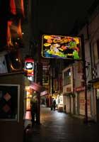 nagasaki_2012_02.jpg