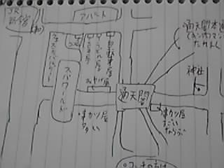 12-04-24_001.jpg