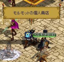 にゅこ露店3