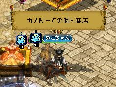 にゅこ露店4