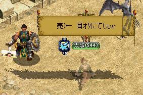 にやっ・∀・