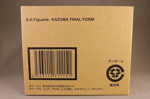 kazuma_F 203