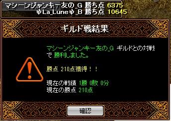 RedStone 12.04.23[03]