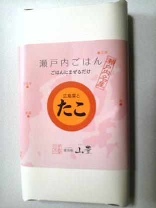 広島菜たこ飯