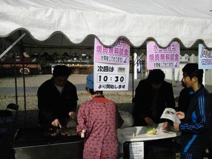 仁保道の駅 (1)