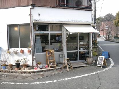 イチのパンマーケット (25)