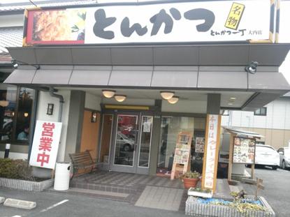 とんかつ (7)