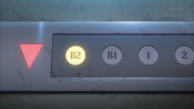 クリップボード26